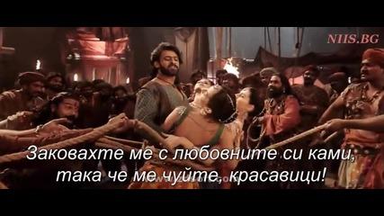 Manohari С Бг. Превод