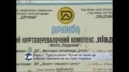 """Дори с """"Турски поток"""", Русия не може да избегне Украйна"""