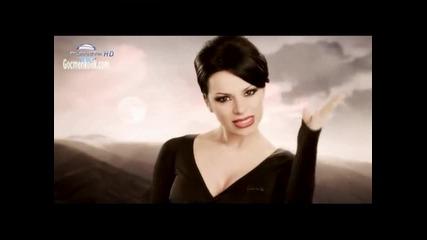 Димана - Летя - Официално Видео