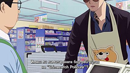 Gokushufudou / Пътят на домакина (2021) - 01