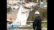 Жилищна сграда се срути в Колумбия, 12 души са в неизвестност