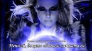 Aerosmith - Dream On « Мечтай » + bg превод