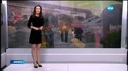 Прогноза за времето (18.01.2016 - обедна емисия)
