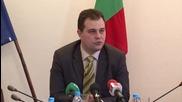 МС отпусна 10 млн. лв. за ремонт на Военното НДК