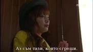 Бг субс! Me Too Flower / И аз съм цвете (2011) Епизод 4 Част 3/4