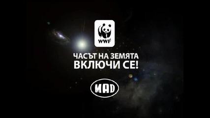 Часът на Земята 2010