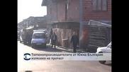 Тютюнопроизводителите от Южна България излязоха на протест