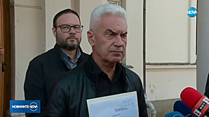 Волен Сидеров депозира ставката си като депутат