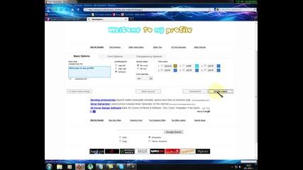 Как да направите готин надпис Welcome to my profile