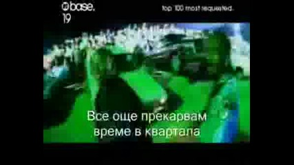Snoop Dog & Dr.dre - Still Dre (превод На Бг )
