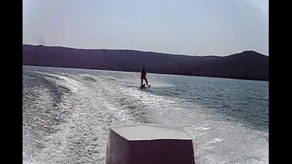 vodni ski