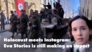Holocaust meets Instagram: Eva Stories is still making an impact