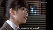 Бг превод Samdong & Pilsuk - Can't I Love You