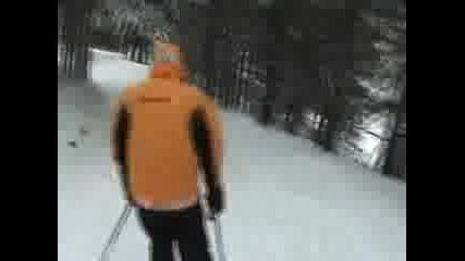 Ски Боровец Кабака