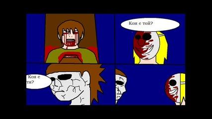 Michael Myers комикс 2