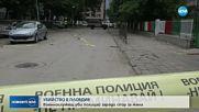 Млад военен намушка полицай в Пловдив
