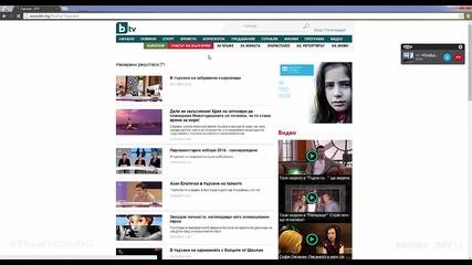 Хакнахме сайта на Бтв (btv Новините)