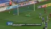 Футбол: Куинс Парк Рейнджърс – Уулвърхямптън Уондърърс на 1 декeмври по DIEMA SPORT 2