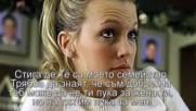 В капана на лъжите-2 сезон 18 епизод