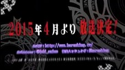 High School Dxd Born Official Trailer
