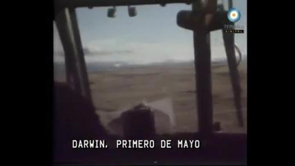 Guerra De Malvinas 1982 - 1995 - Spitting Tle