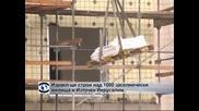 Израел строи над 1000 заселнически жилища в Източен Йерусалим