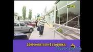 Господари На Ефира - Варненец Платил Сметка си 50кг монети 05.05.2008 High Quality