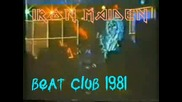 Iron Maiden - The Ides Of March 1981
