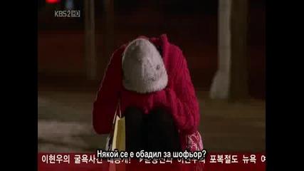 [ Bg Sub ] Boys Before Flowers - Епизод 10 - 2/3