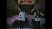 Настроение - Стари преструвки (1998)