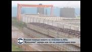 """Япония повиши нивото за опасност в АЕЦ """"Фукушима"""" заради нов теч на радиоактивна вода"""