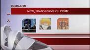 Toonami (по Cn Too) - Шапка (31.08.2012)