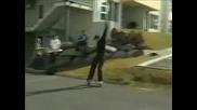 Пребивания със скейтборд