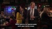 Как Се Запознах С Майка Ви - Сезон 6, Епизод 16 - How I Met Your Mother S06e16