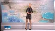 Прогноза за времето (05.12.2014 - сутрешна)
