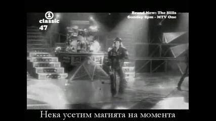 Scorpions - Wind Of Change { Превод }