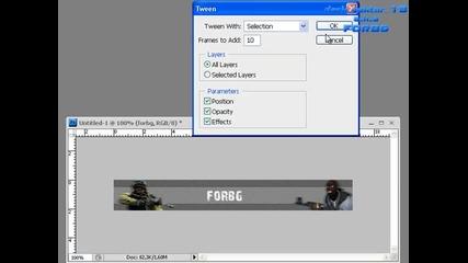 Лесен анимиран баннер с Photoshop Cs4
