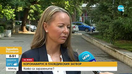 Петима заразени с COVID-19 полицаи в Пловдив