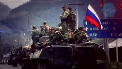 Завръщането на Руската Мечка !