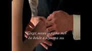 Foreigner - Waiting for a girl like you ( Форинър - Чаках момиче като теб) Превод