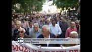 Стачки и протести блокират Южна Европа