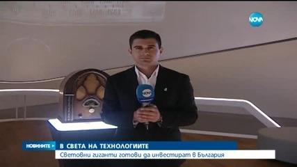 Новините на Нова (14.05.2015 - централна)