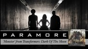 Paramore - Monster! Текст + Превод.