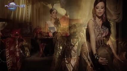 Димана- Колко часа любов, 2008