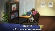 Magic Kaito 1412 - 01 [ Бг Субс ] Върховно Качество