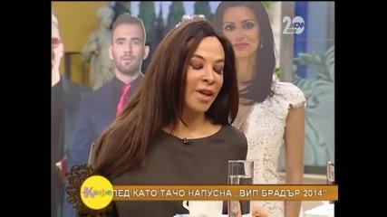 Маги Желязкова,Криси Патрашкова и Антон Стефанов коментират събитията във VIP Broter - На кафе