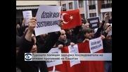 Турската полиция задържа последователи на отявлен противник на Ердоган