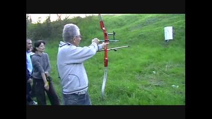 стрелба с лък баховица 2 част