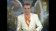 Новинарска Емисия 06 12