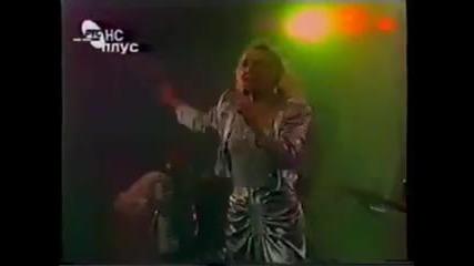 Vesna Zmijanac - Kad zamirisu jorgovani - Spens NS - (Live) - (RTS NS 1994)